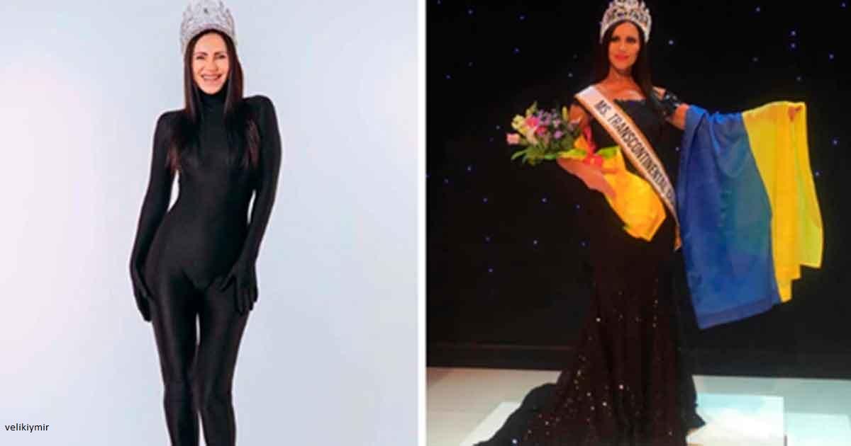 60 летняя бабушка из Одессы выиграла конкурс красоты Mss Transcontinental