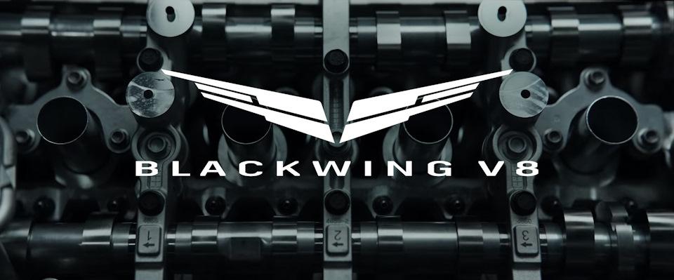 Все американские V8, глава 10: Cadillac Blackwing (2019+)