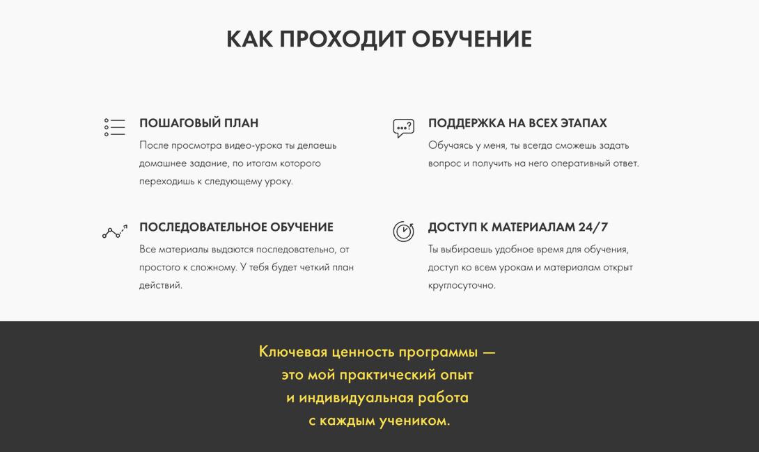 Графический дизайнер: прибыльная профессия, которой легко обучиться