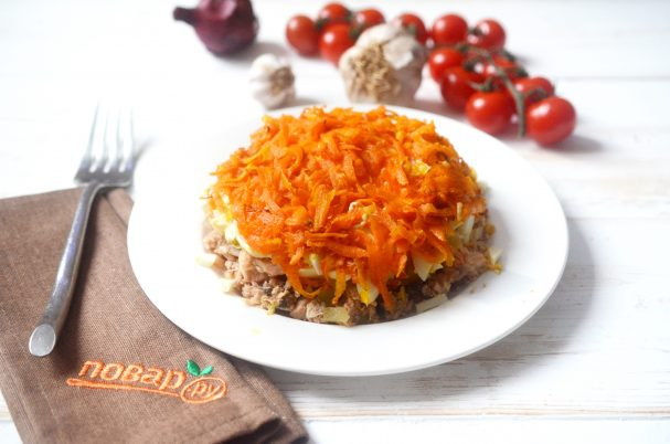 Салат  Оранжевый
