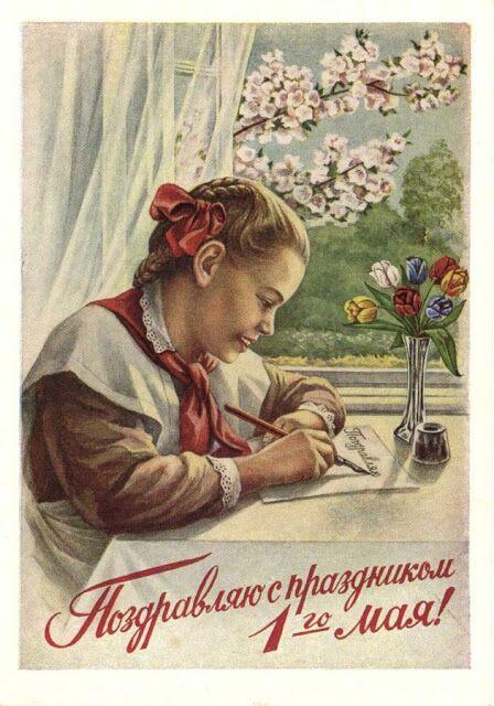 Советские тетради просто не сравнить со сегодняшними. Почувствуйте разницу