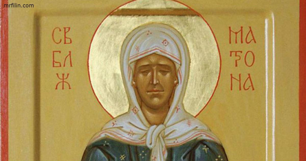 Молитвы Матроне Московской о здоровье, деньгах, семье и удаче