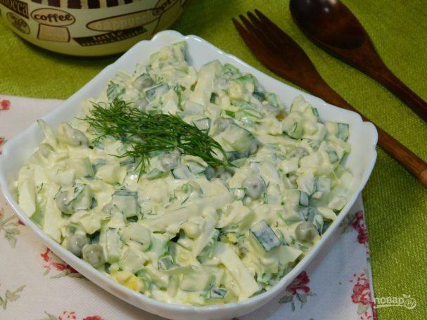 Салат с огурцом, яйцом и горошком