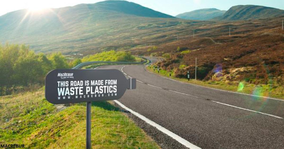 Появилась фабрика по производству дорог из пластика!