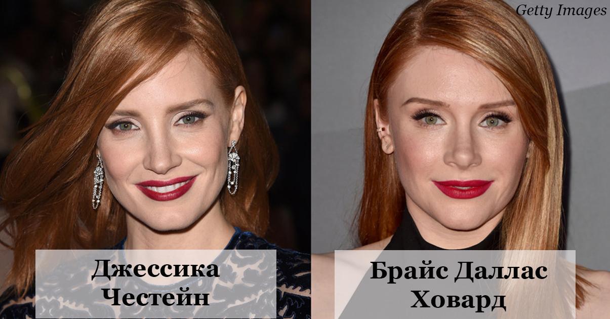 25 двойников знаменитостей, которые выглядят точь в точь как они