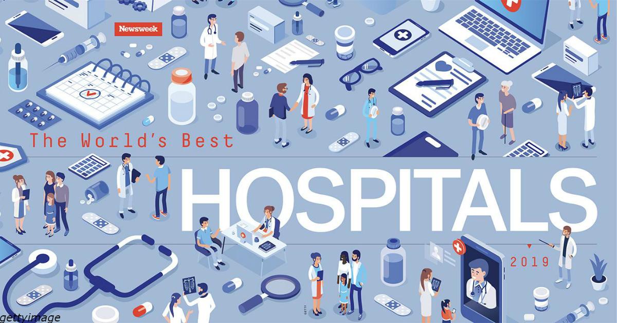 Вот 10 лучших больниц планеты. Что в них такого особенного?