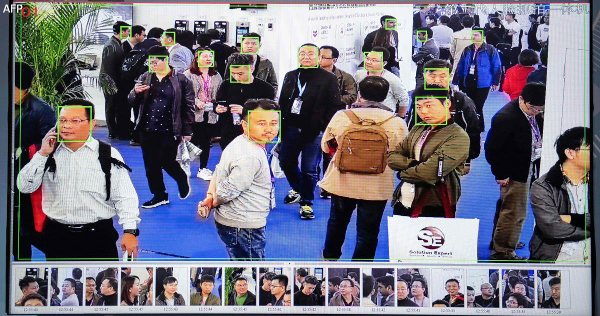 Китайский университет использует ИИ, чтобы найти и отметить всех прогульщиков