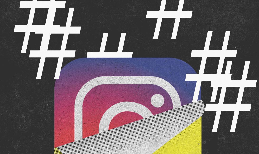 Правила пользования соцсетями для тех, кто не свободен