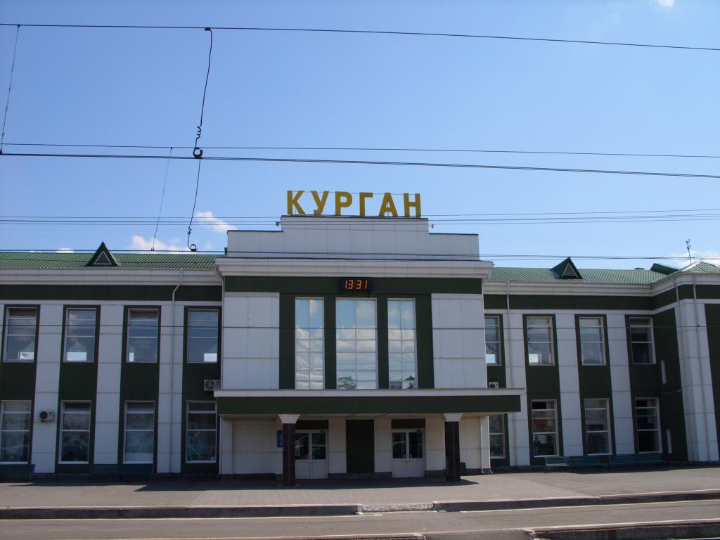 Екатеринбург   Курган: варианты поездки по маршруту