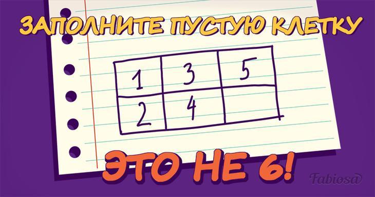 Решите эту простую задачу, не используя математику