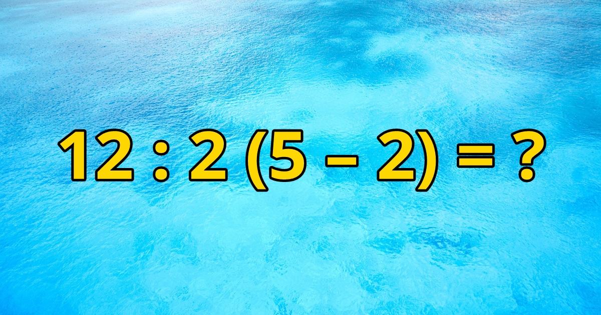 Хотите узнать свой IQ? Используйте логику!
