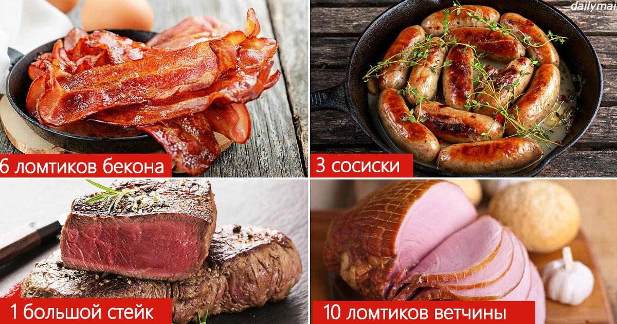 Красное мясо нельзя есть каждый день: врачи в ужасе от этого факта