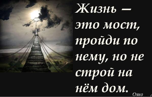 Потрясающие цитаты Ошо о жизни, любви и свободе