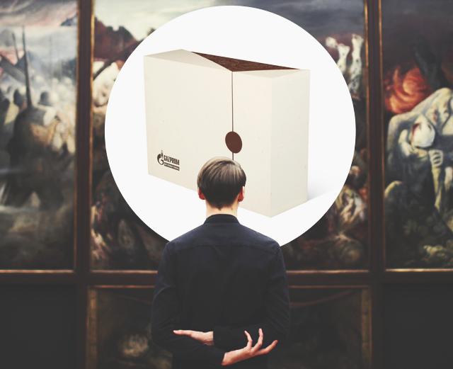 Упаковка как искусство, или Почему коробка имеет значение