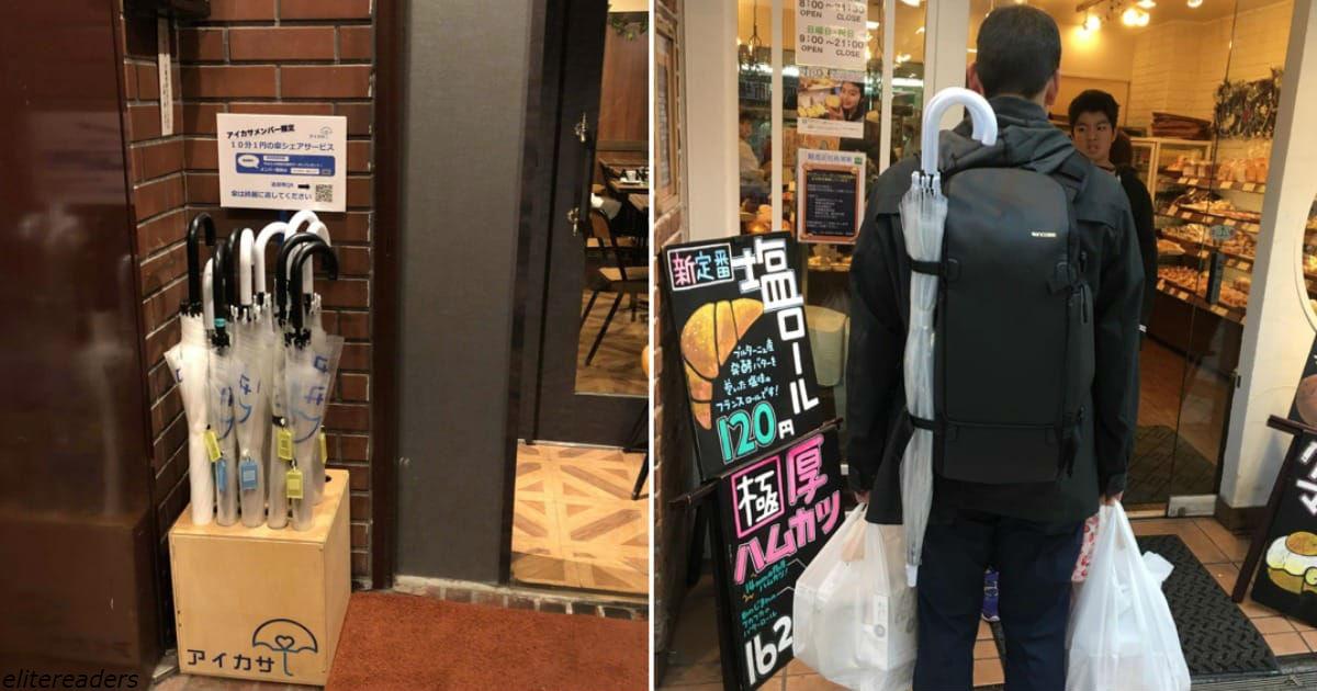 В Токио запустили службу проката зонтов – и там 100% возврата