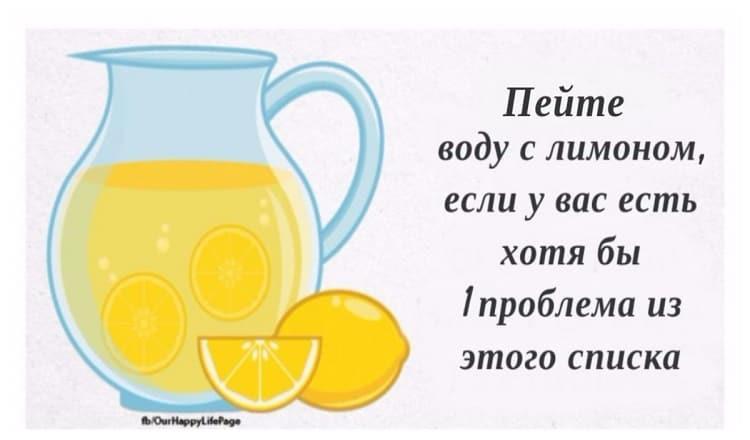 13 проблем со здоровьем, от которых спасет лимонный сок