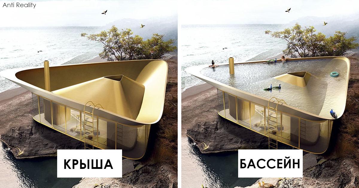 Маленький дом с бассейном на крыше   отличная идея для дачи