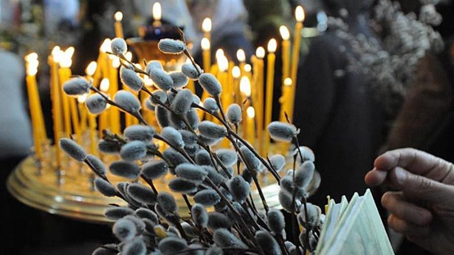 Вербное воскресенье 2019: приметы, суеверия, гадания и важнейшие запреты