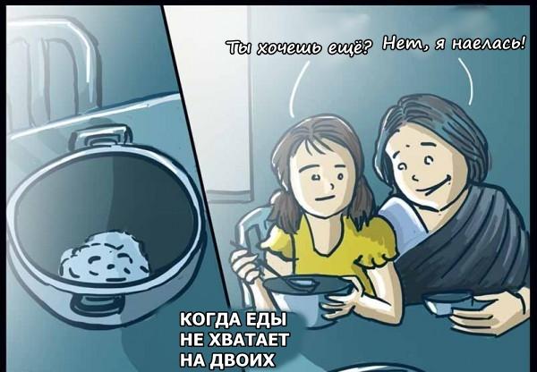 26 трогательных картинок, объясняющих, что такое материнская любовь на самом деле