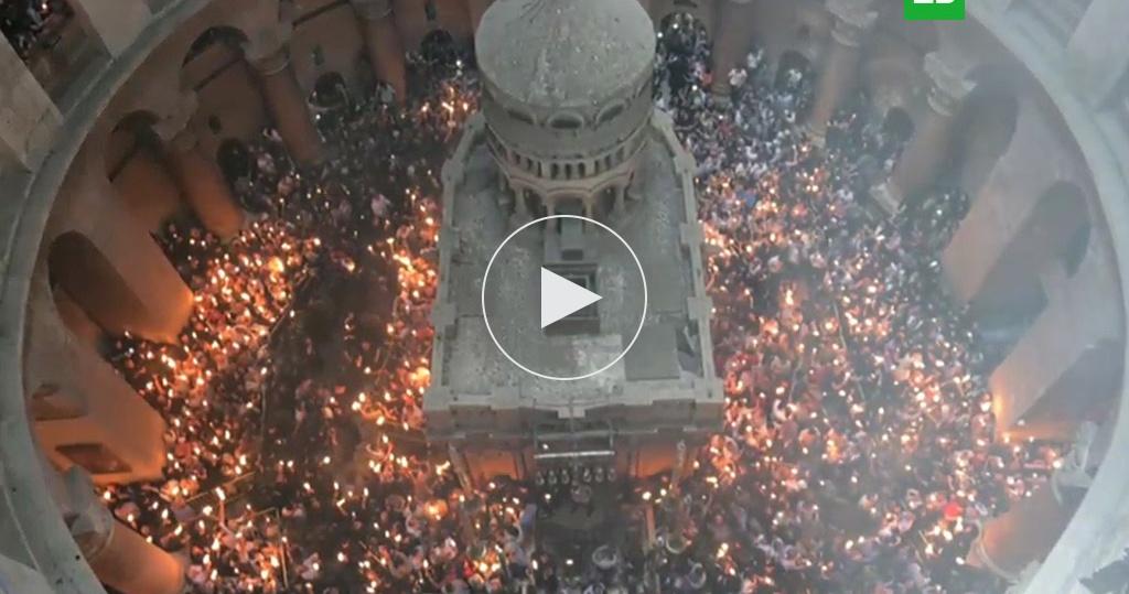 В Иерусалиме в храме Гроба Господня сошел Благодатный огонь