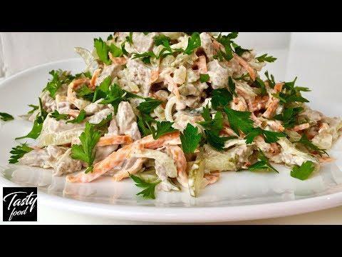 Салат всего из 4-х ингредиентов, но вкус бесподобный!
