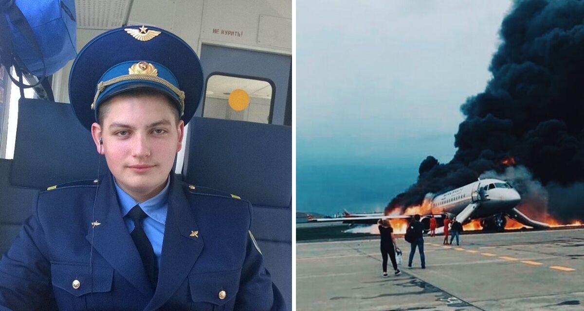 22 летний бортпроводник Максим Моисеев сделал все ради спасения людей