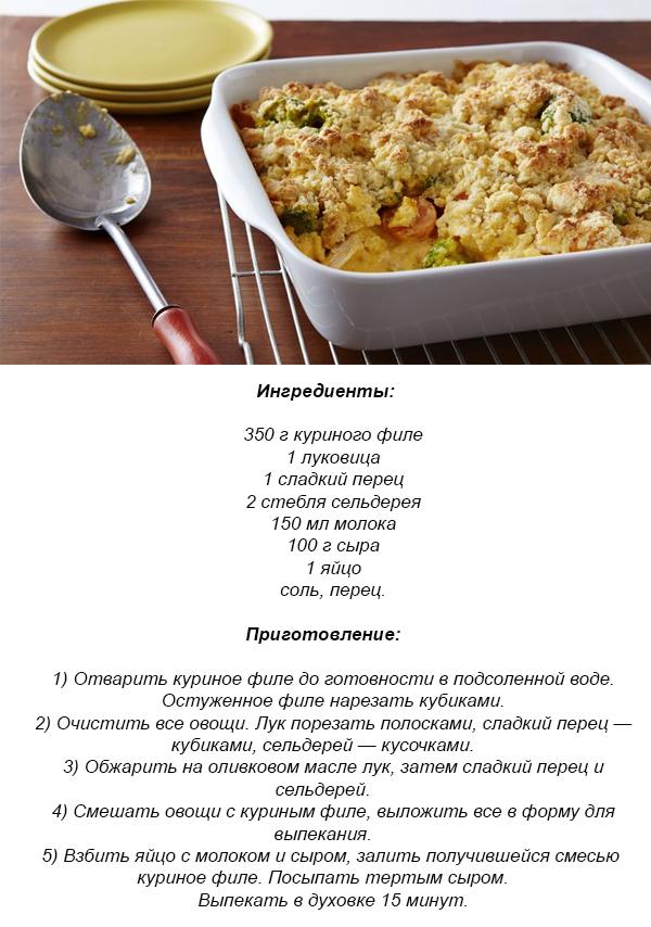 5 крутых запеканок, которые просто готовить, но которые очень вкусны