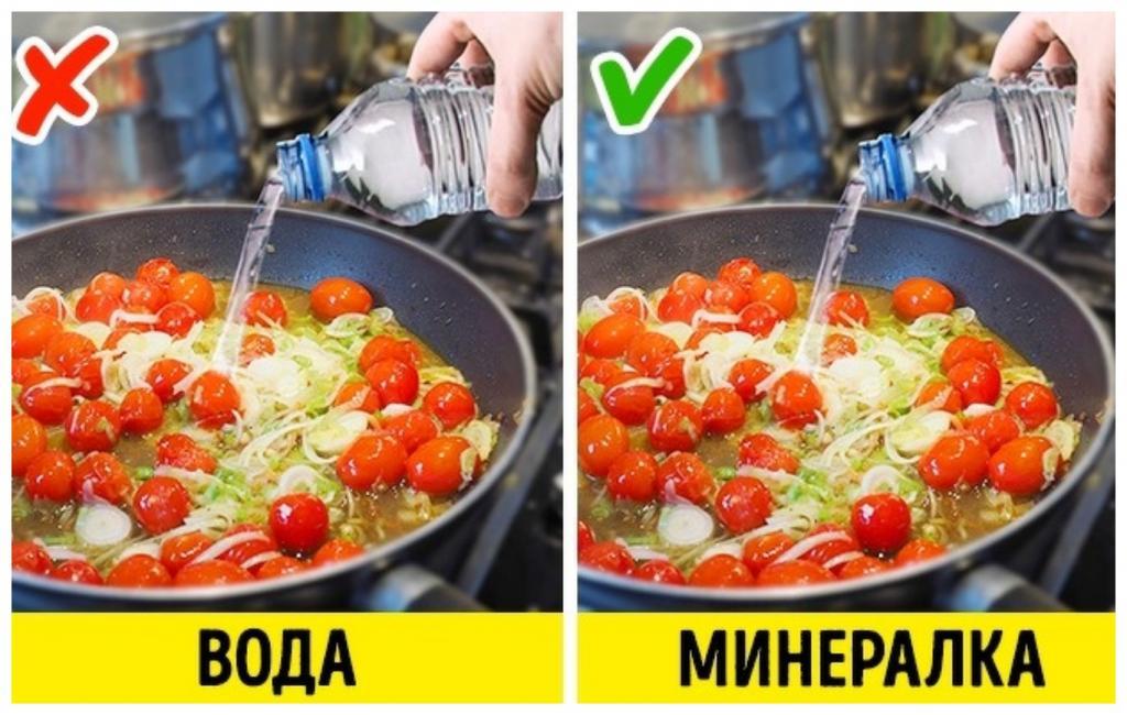 Для тех, кто не любит тратить много времени на приготовление еды: несколько хитростей, чтобы сократить процесс до минимума
