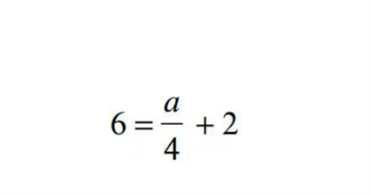 Только 1 из 11 взрослых людей сможет решить эти уравнения по алгебре