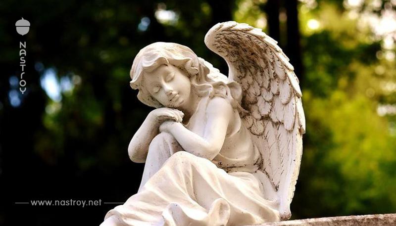Читать нужно по утрам 1 раз. Проверьте, на себе, как изменяется ваша жизнь? Этот оберег призывает вашего Ангела Хранителя