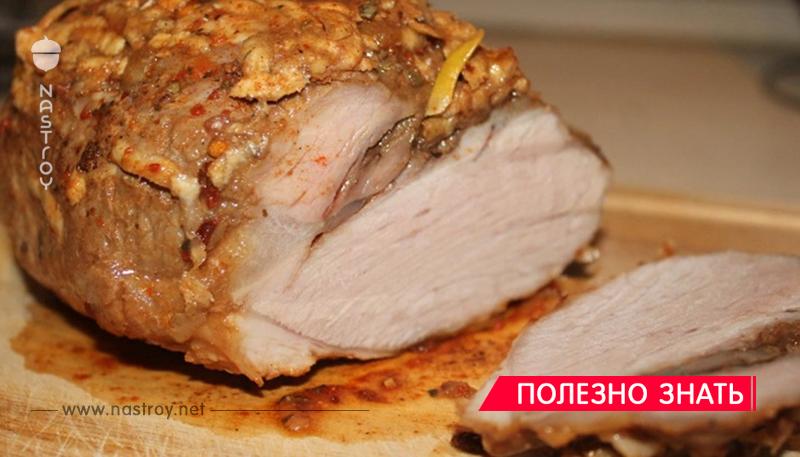 Ореховая буженина по-домашнему: простой рецепт из свинины