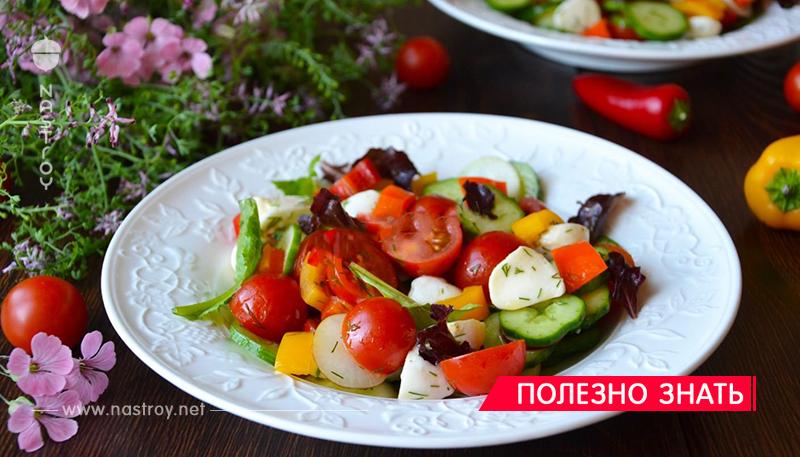 Подборка 10 ти салатов с помидорами