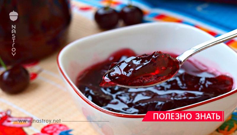 Варение «Вишня в желе» к чаю: десерта лучше не найти! Вместо килограмма конфет…