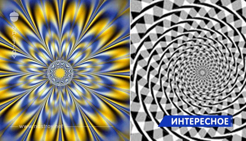 25 оптических иллюзий, которые доказывают, что реальность   это лишь воображение нашего мозга