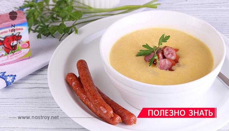 5 сырных супов, которые надолго станут вашими любимыми блюдами