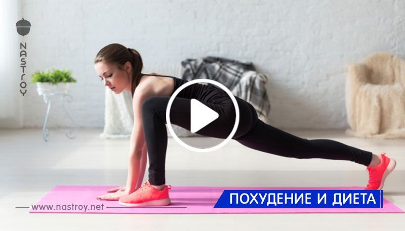 5 жиросжигающих упражнений без дополнительного оборудования