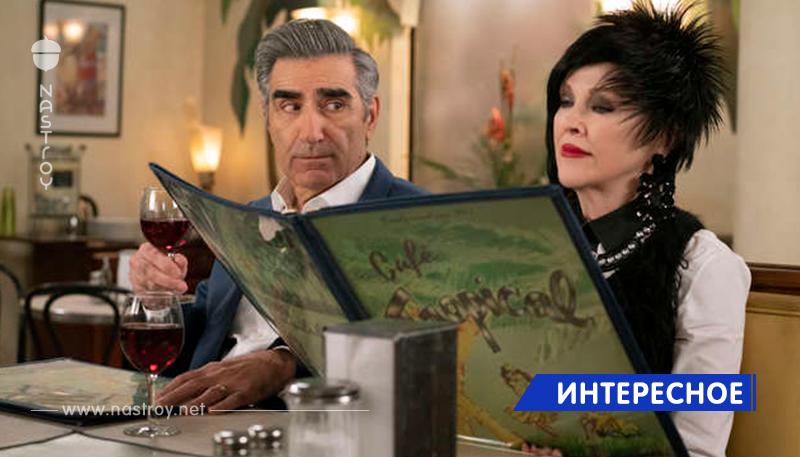 7 комедийных сериалов для тех, кто уже устал от глупых шуток
