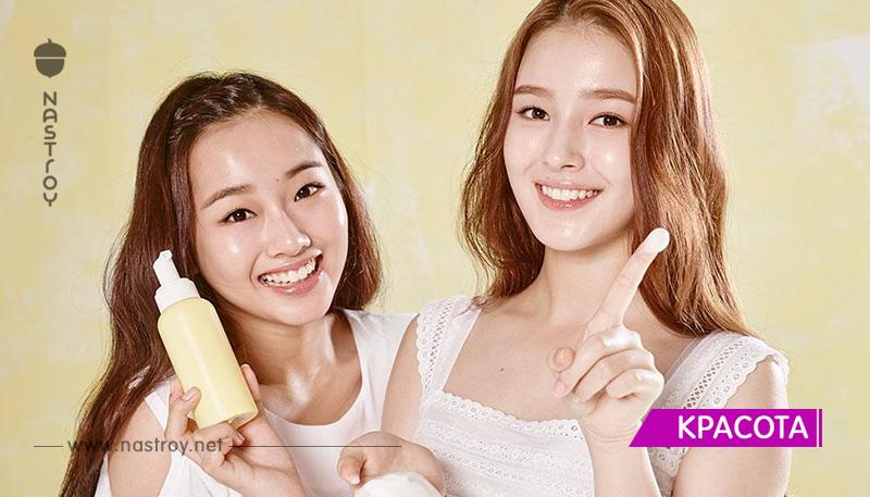 Корейская косметика. Корейский уход за кожей лица и тела: какие средства выбрать и как ими пользоваться