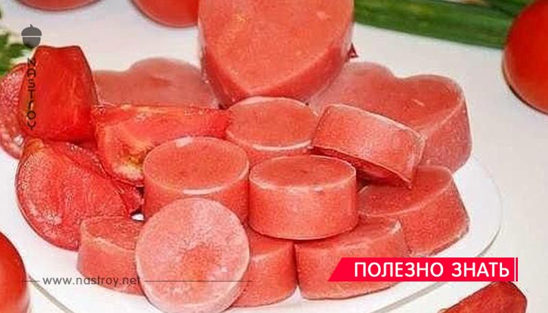 Такие помидоры будут всегда под рукой: успейте заготовить!