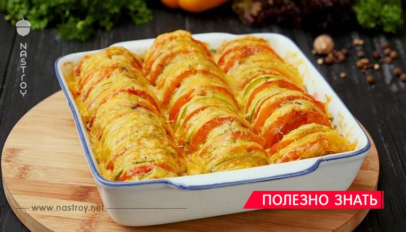 Необыкновенно вкусное и полезное блюдо — кабачки, запеченные с помидорами