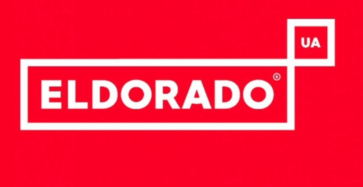 Отзывы об условиях работы в магазине Эльдорадо
