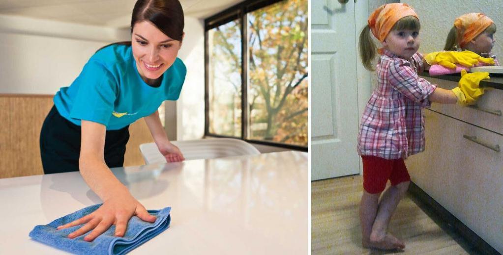 Картинка для детей няня вытирает пыль