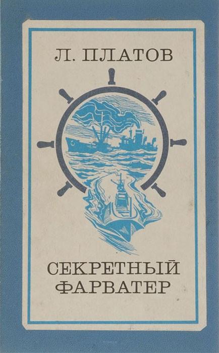 11 советских книг-шедевров для детей, которые забыли совершенно незаслуженно