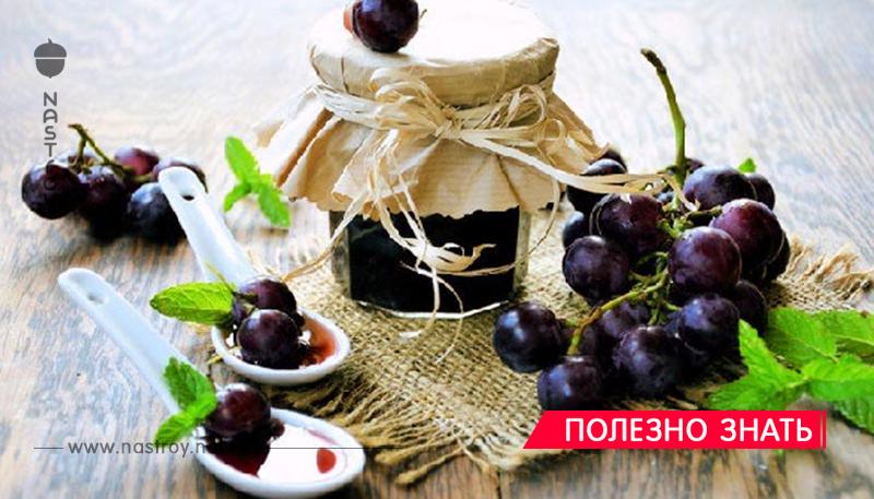 Виноградное варенье на зиму