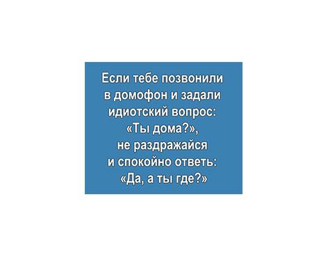 Жизнь слишком коротка, чтобы грустить! Поднимаем настроение