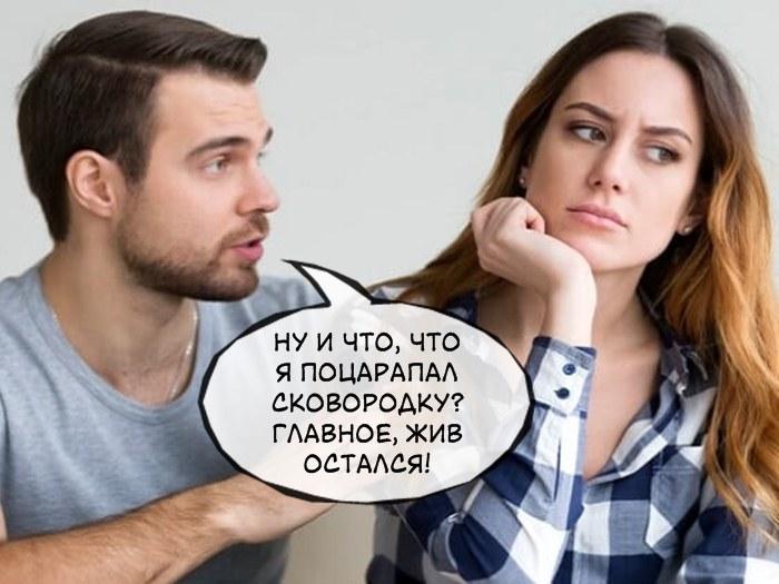 Если бы мужчины вели себя как женщины...