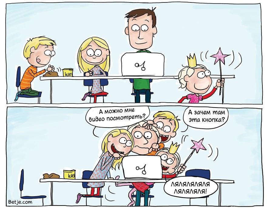 Открытка, смешные картинки о родителях