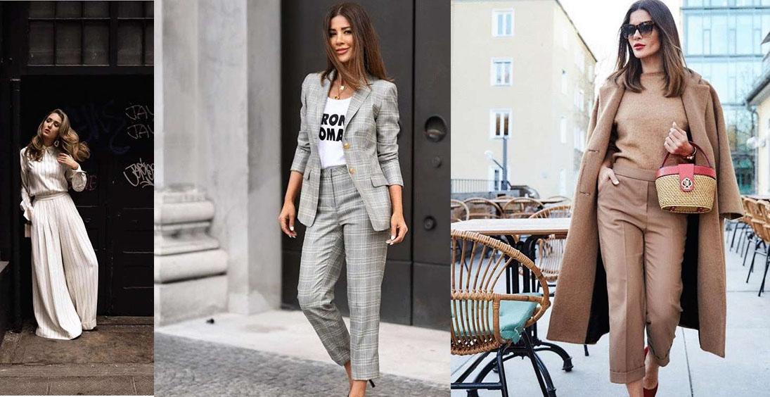 Подборка женских образов с брюками