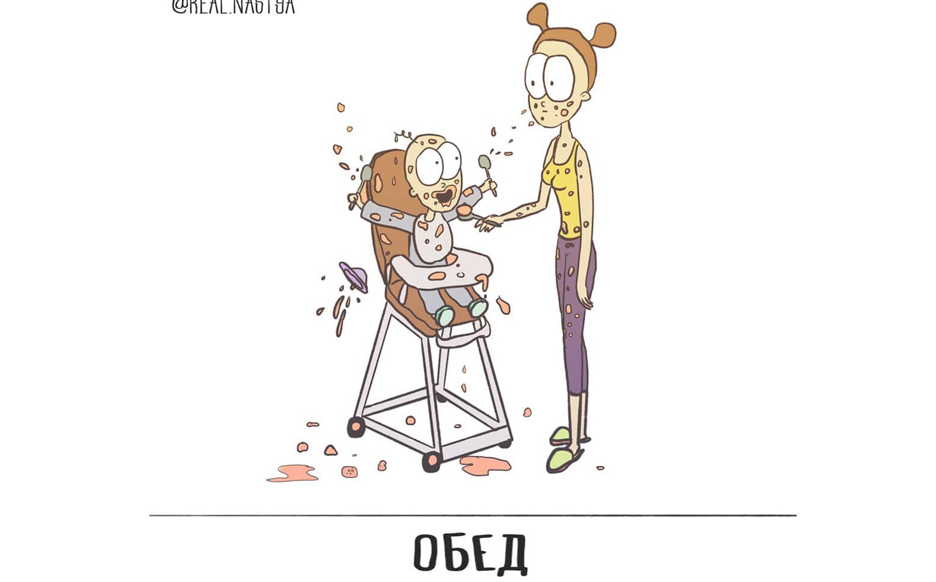 Молодая мамочка рисует комиксы о жизни как они есть