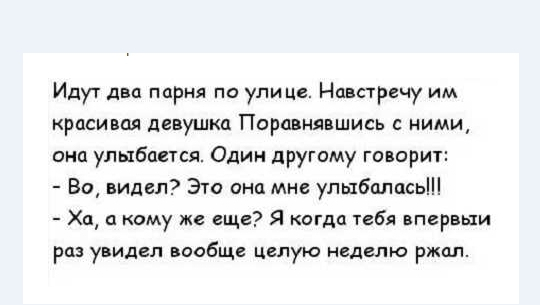 Новые Одесские анекдоты свежие смешные до слез